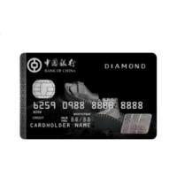 BOC 中国银行 长城系列 信用卡钻石卡