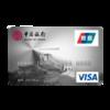 BOC 中国银行 长城系列 信用卡白金卡 威士精英版