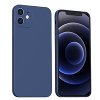 PISEN 品胜 iPhone系列 液态硅胶手机壳 送钢化膜