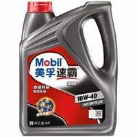 京东PLUS会员:Mobil 美孚 速霸1000 合成机油 10W-40 SN PLUS级 4L