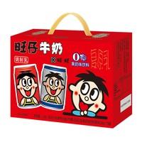 88VIP:Want Want 旺旺 旺仔O泡组合装 245ml*8罐 *5件