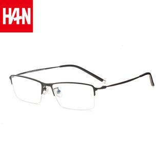 HAN 汉 半框近视眼镜框架4933+1.56非球面防蓝光镜片