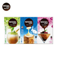 百亿补贴:Nestlé 雀巢 特调幻境拿铁咖啡 大白兔/抹茶/朗姆酒味 120g*3盒