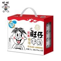 百亿补贴:Want Want 旺旺 旺仔特浓牛奶 125ml*20盒