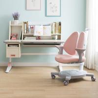 CHEERS 芝华仕 CH001 可升降儿童学习桌椅组合
