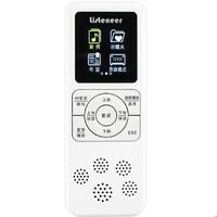 Listeneer 倾听者  M2 mp3智能复读机  8G可扩充TF卡