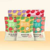 香飘飘 曼优优奶茶 30包