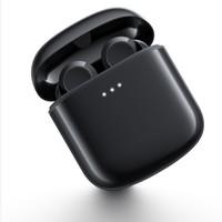 百亿补贴:Havit 海威特 i97 真无线蓝牙耳机 尊享版