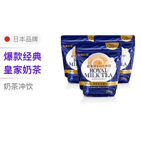 日东红茶 皇家奶茶 280克/袋 3袋