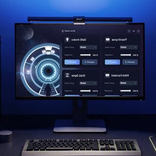 Yeelight 易来 YLTD003 显示器挂灯Pro