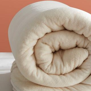 DAPU 大朴 天然新疆棉冬款被胎 3.5kg 200*230cm