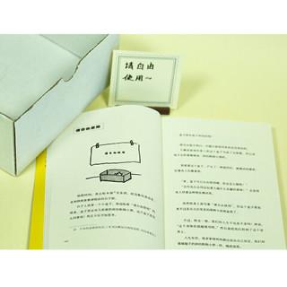 想呀想呀想不停:吉竹伸介的灵感笔记(百万级畅销书作者、日本人气绘本作家吉竹伸介的脑洞日常。胡思乱想,也许是治疗无聊的偏方。)