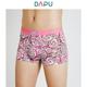 DAPU 大朴 AE0N02108 男士内裤 低至20.87元包邮(需用券)