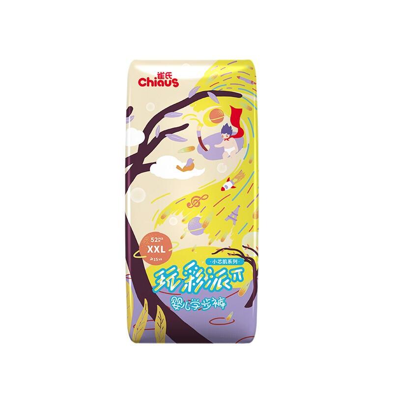 Chiaus 雀氏 小芯肌 婴儿拉拉裤 XXL52片 玩彩派