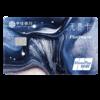 CITIC 中信银行 无界数字系列 信用卡白金卡 标准版