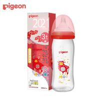 必买年货:pigeon 贝亲 牛年限量版 玻璃宽口径奶瓶 240ml 配M奶嘴
