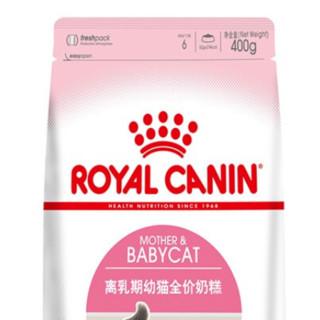 ROYAL CANIN 皇家 BK34+K36幼猫奶糕 400g*3包+50g*2包
