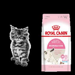 皇家猫粮(Royal Canin)幼猫奶糕全价粮 适用于离乳期1-4月龄 新手礼盒BK34 400G*3 K36 50G*4