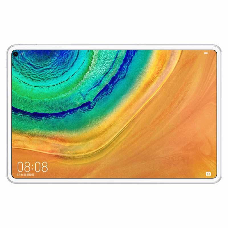 HUAWEI 华为 平板电脑MatePad Pro 10.8英寸二合一鸿蒙平板 8G+128G WiFi版 贝母白