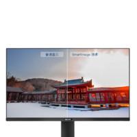 PHILIPS 飞利浦 276S9A 27英寸 IPS 显示器(2560×1440、75Hz、114%sRGB 、Type-C 60W)