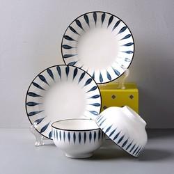 尚行知是 日式陶瓷餐具套装 8件套