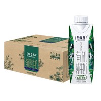 MENGNIU 蒙牛  特仑苏有机牛奶 250ml*24盒