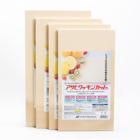 日本进口 朝日(asahi)耐用切菜板家用厨房砧板 宝宝辅食制作推荐使用(42*25*1.4cm)LL *3件