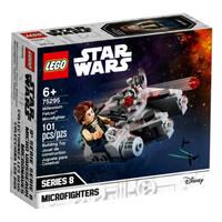 LEGO 乐高 星球大战系列 75295 千年隼微型战机