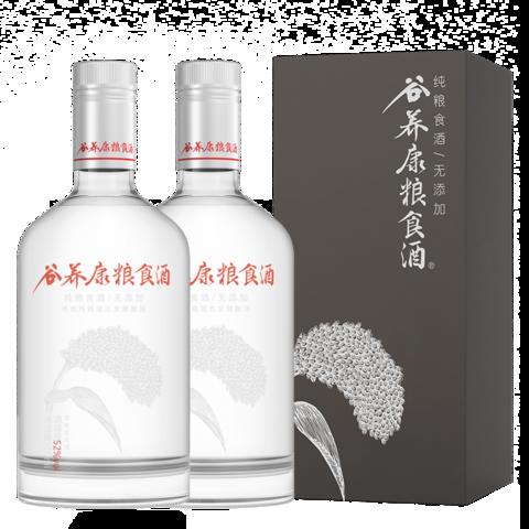 谷养康 纯粮酒 清香型高粱酒 52度固态发酵纯粮食酒水 酒厂自酿白酒