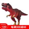 Schleich 思乐72068 恐龙动物模型 红色霸王龙
