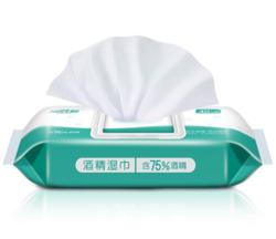 安可新湿巾 75%度酒精消毒湿巾 一次性酒精棉片卫生便携装棉棒大尺寸180*160mm *2件