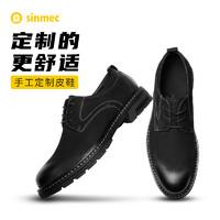 sinmec定制手工皮鞋男士休闲商务正装真皮软底男式英伦复古工装鞋