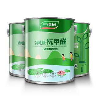 3Trees 三棵树 三棵树乳胶漆抗甲醛净味5合1墙面漆内墙自刷室内家用彩色涂料油漆