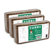 绿族 椰砖 栽培基质 椰糠砖肥料椰壳砖无菌低盐种花种菜营养土多肉椰土砖种植土 LZ1928 650g*3
