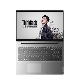 ThinkPad 思考本 ThinkBook 15P 15.6英寸笔记本电脑(i7-10870H、16GB、512GB、GTX1650Ti)