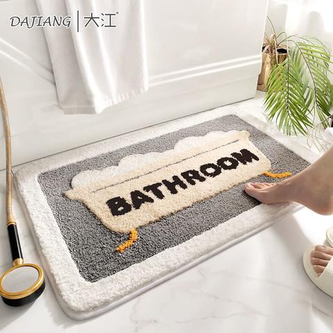 DAJIANG 大江 卫生间地垫浴室吸水防滑垫家用厕所洗手台地毯速干脚垫卧室进门垫