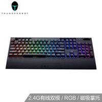 粉丝价:ThundeRobot 雷神 KL6104R 双模机械键盘 红轴 104键
