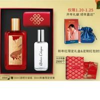 新品发售:atelier cologne 欧珑 无极乌龙香水 100ml 限量版
