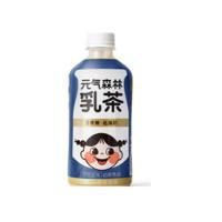 Genki Forest 元気森林 乳茶组合装 3口味 450ml*6瓶(浓香原味450ml*2瓶+茉香奶绿味450ml*2瓶+咖啡拿铁味450ml*2瓶)