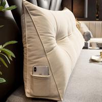 北欧床头靠垫靠枕软包三角沙发大靠背护腰枕榻榻米床上靠背可拆洗