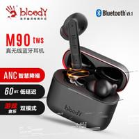 随想所享 篇二十三:不错的降噪体验——血手 M90 降噪蓝牙耳机