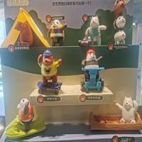 麥當勞 2021咱們裸熊系列兒童玩具 4號考拉熊熊疊疊樂