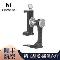 马小路(marsace)桌面套装直播小巧便携轻便三脚架套装 MPC-03 官方标配