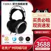 iBasso 艾巴索SR2耳机  hifi发烧专业监听开放式强特斯拉头戴耳机