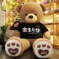 愛尚熊毛絨玩具泰迪熊貓公仔布娃娃玩具女孩抱抱熊玩偶抱枕大熊娃娃睡覺抱枕年貨禮品送女友老婆1m余生有你