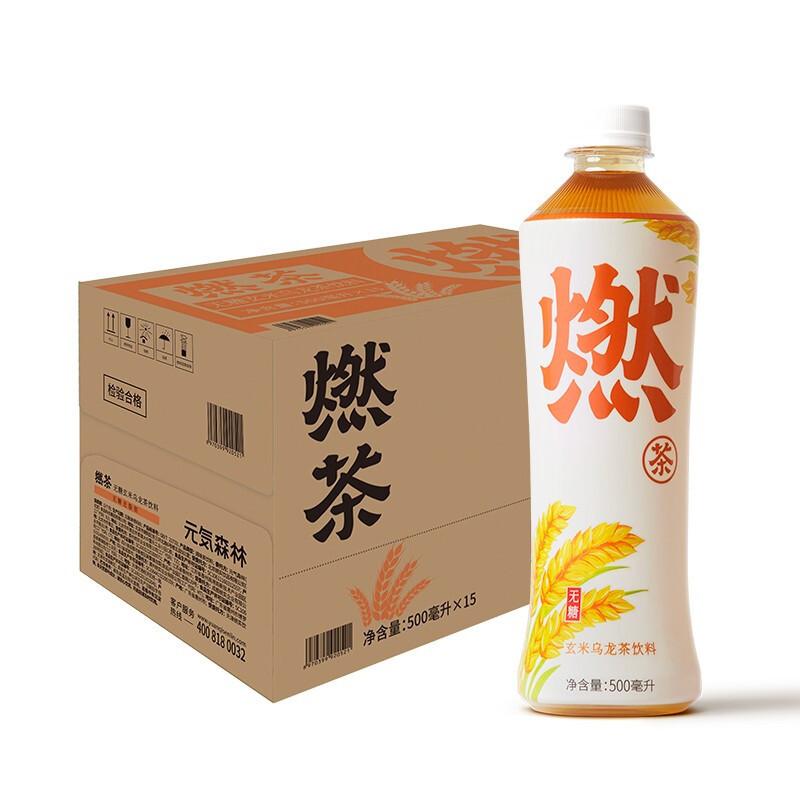 Genki Forest 元気森林 燃茶 玄米乌龙茶味 500ml*15瓶 整箱装