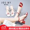 卓诗尼凉鞋女2020夏季新款高跟鞋女粗跟温柔仙女风甜美百搭一字扣时装鞋子 红色 37