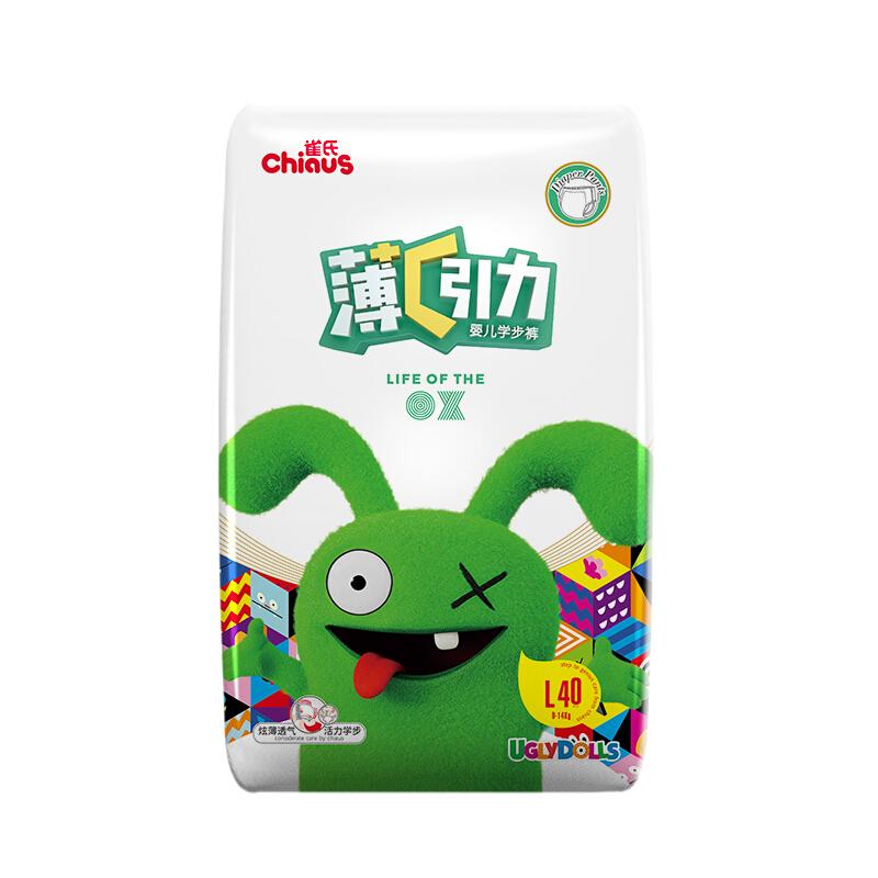 Chiaus 雀氏 薄+C引力系列 拉拉裤 L40片