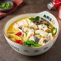 江浙沪12店通用!【鱼粉王】60元单品3选3