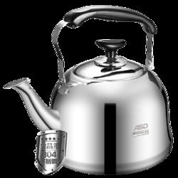 ASD 爱仕达 WG1505 烧水壶(5L、304不锈钢)